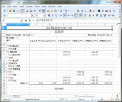 excel templates for business accounting – stiropor idea