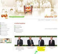 20. วิเคราะห์หุ้น TOPP : บริษัท ไทย โอ.พี.พี. จำกัด (มหาชน) - Pantip