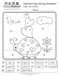 If you don't have time to color the images, print the letters onto colored paper and cut the letters from this before adhering the letters to a coordinating. Valentine S Day Color By Letter Worksheet For Kindergarten