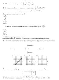 Диагностическая контрольная работа по математике класс в форме ОГЭ hello html 2c0443ea png