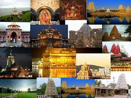 Famous temples in india - Home | Facebook