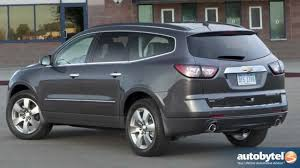 2013 Chevrolet Traverse Test Drive & Crossover SUV Video Review ...