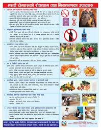 Communicable Diseases Chart With Pictures Poster Non Communicable Disease Wall Chart Medbox Org