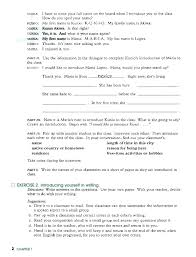Make Your Own Doctors Note Free Koziy Thelinebreaker Co