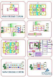 تصاميم شقق تصميم منازل مساحةمختلفة تصميم معماري مخططات هندسية تحميل مجاني موقع