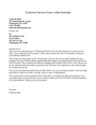 Customer Service Cover Letter Samples Isolution Mla Format