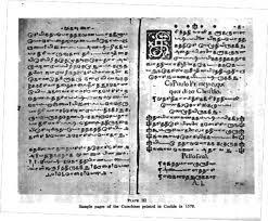 tamil essays in tamil language tamil essays in tamil language pollution essay in tamil language tamil essays in tamil language pollution essay in tamil language