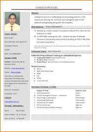 Template Cv Sample Word Download English Resume Template