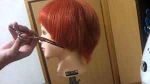 メンズマッシュボブショート髪型角度で比較顔周り似合わせ比較② Youtube