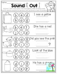 Initial Letter Sounds Worksheets Sound Kindergarten Free For ...