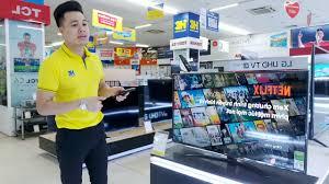 Review Smart Tivi LG 4K 50 inch 50UM7600PTA - YouTube