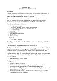 letter for volunteers volunteer letter template