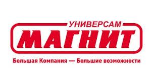 Зарплаты на должности «<b>МАГНИТ</b>» (<b>Санкт</b>-<b>Петербург</b>) | Indeed ...