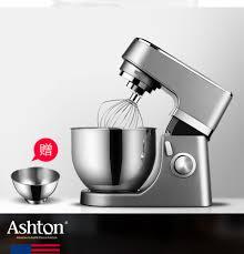 Máy nhào bột đánh trứng đa chức năng Ashton SM350G: Mua bán trực tuyến Máy  đánh trứng với giá rẻ