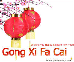 Chinese New Year Card Happy Chinese New Year Chinese New Year Cards