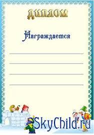 Диплом СССР Купить пустой диплом вуза