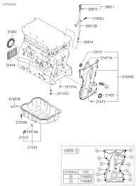 belt cover oil pan for 2007 hyundai sonata old body style 2007 hyundai sonata old body style belt cover oil pan diagram 20215a11