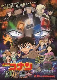 Thông tin mới nhất về Detective Conan Movie 20 | Conan movie, Detective  conan, Movie 20