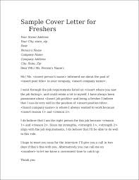First Time Job Sample Cover Letter For First Time Job Tips Seekers Templates