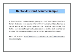 Dental Assistant Resume Examples No Experience. Dental Assistant ...