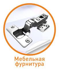 <b>Полка</b> для <b>ванны</b> от 197 руб. купить в Екатеринбурге - SOLLER