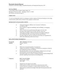 Emt Job Description Resume Emt Job Description Resume Resume For Study 6