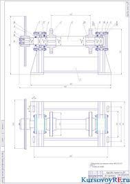 Курсовой проект по разработке привода конвейера Чертеж вал приводной сборочный чертеж