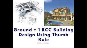 Design Of G 3 Rcc Building G 1 Rcc Building Using Thumb Rule Rcc Thumb Rule