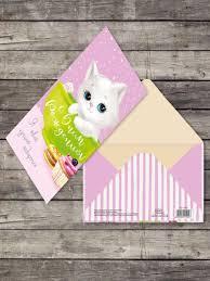 Открытка-<b>конверт Дарите счастье</b> 7684192 купить за 147 ₽ в ...