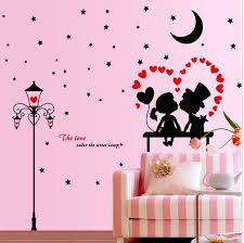 Small Picture The Love Under The Street Lamp Wall Art Mural Decor Sticker Living