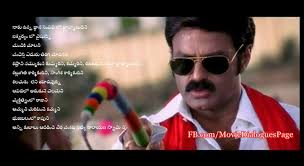 Balakrishna Dialogue About Caste From The Movie Okka Magadu