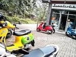 scooterlike