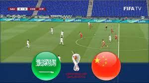 بث مباشر | مشاهدة مباراة السعودية والصين في تصفيات كأس العالم - صحيفة سبورت