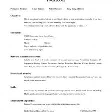 Internship Certificate Sample Law New Template Intern Application ...