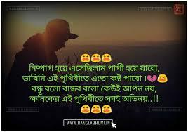 whatsapp sad love shayari status free share