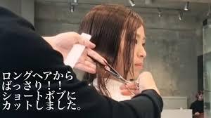 ロングからばっさりショートボブ Japanese Haircutcircus