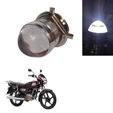 Vagary Headlight Bulb With High Beam Low Beam Waterproof
