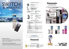 Panasonic VS2 User Manual