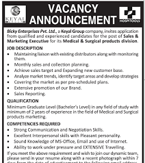 bicky enterprises pvt s marketing executive jobs in job description