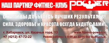Top3dv Хабаровск - Продажа 3Д <b>принтеров</b>, <b>пластика</b> для <b>3D</b> ...
