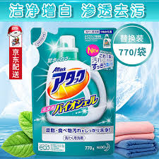 laundry detergent replacement. Exellent Laundry Kao KAO Jieba Enzyme Laundry Liquid Rapid Penetration Detergent  Replacement Refill Bagging Machine Wash Original Import Intended I