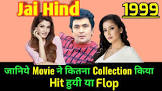 Praful Parekh (screenplay) Jai Hind Movie