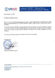Work Recommendation Letter Work Recommendation Letter From Cambodia Harvest
