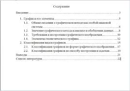 Оформление контрольной работы образец Как оформить контрольную  содержание пример
