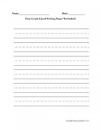 17 1st grade writing worksheets portrait – ideastocker