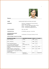 Resume Formats For Teachers Purchase Order Letter Template Waiver