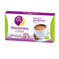 Товары для <b>похудения</b>: Купить в Санкт-Петербурге - цены в ...