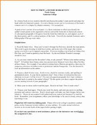Marine Corps Book Report Outline Inspirational 13 Beautiful Federal