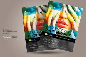 professional photography flyers by kinzi21 graphicriver professional photography flyers preview set 01 graphic river professional photography flyer templates jpg