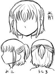 イラスト髪型サンプル植木蜂 小説投稿エブリスタ
